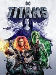 Титаны – эротические сцены