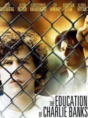 Образование Чарли Бэнкса – эротические сцены