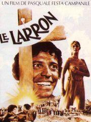 Вор (1979) – эротические сцены