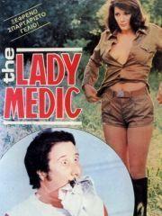 Докторша из военного госпиталя – эротические сцены