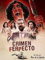 Идеальное преступление (2004) – эротические сцены