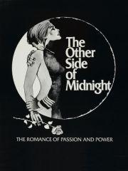 Другая сторона полуночи – эротические сцены