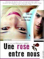 Роза между нами – эротические сцены