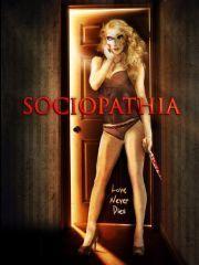 Социопатия – эротические сцены