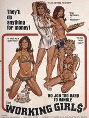 Девушки за работой – эротические сцены