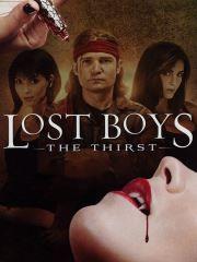 Пропащие ребята 3: Жажда – эротические сцены