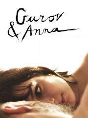 Гуров и Анна – эротические сцены