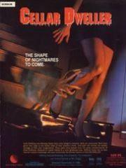 Ужас подземелья – эротические сцены