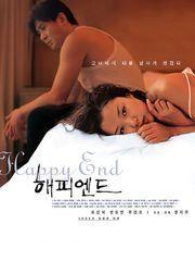 Счастливый конец (1999) – эротические сцены
