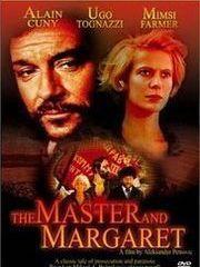 Мастер и Маргарита (1972) – эротические сцены