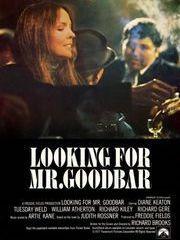В поисках мистера Гудбара – эротические сцены