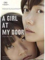 Девочка у моей двери – эротические сцены
