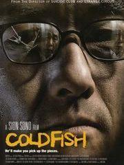 Холодная рыба – эротические сцены