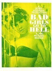 Плохие девочки отправляются в ад – эротические сцены