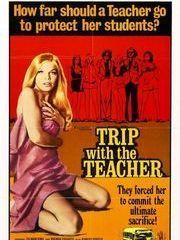 Путешествие с учителем – эротические сцены
