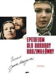 Эпитафия для Барбары Радзивилл – эротические сцены