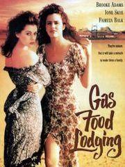 Бензин, еда, жильё – эротические сцены