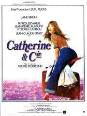 Катрин и Ко – эротические сцены