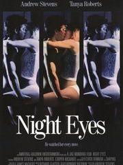 Ночное наблюдение – эротические сцены