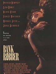 Грабитель банков – эротические сцены