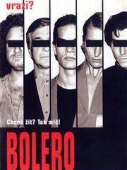Болеро (2004) – эротические сцены