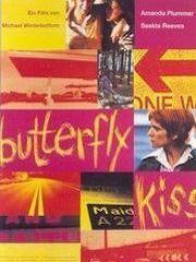 Поцелуй бабочки (1994) – эротические сцены