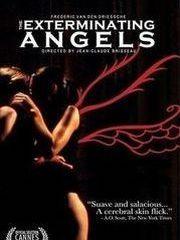 Ангелы возмездия – эротические сцены