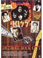 Детройт – город рока – эротические сцены