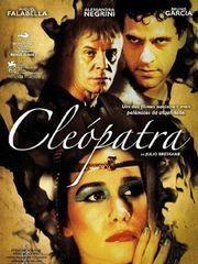 Клеопатра (2007) – эротические сцены