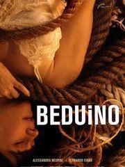 Бедуин – эротические сцены