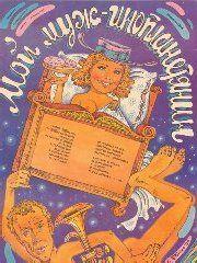 Соблазнительная Кэти Холмс – Первая Дочь (2004)