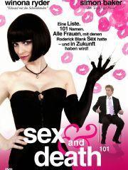 Секс и 101 смерть – эротические сцены