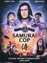 Полицейский-самурай – эротические сцены