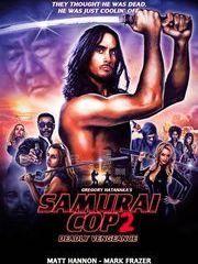 Полицейский-самурай 2:Смертельная месть – эротические сцены