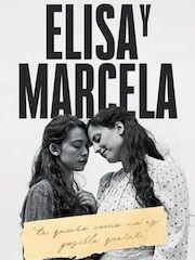 Элиса и Марсела – эротические сцены