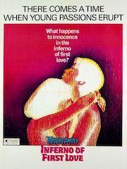 Ад первой любви – эротические сцены