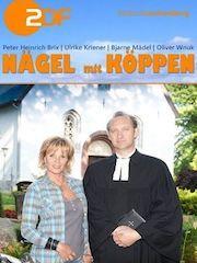 Nägel mit Köppen – эротические сцены