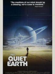 Тихая Земля – эротические сцены