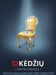12 стульев (2016) – эротические сцены