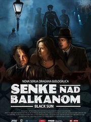 Тени над Балканами – эротические сцены