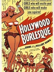 Голливудский бурлеск – эротические сцены