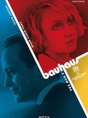 Баухаус - новая эра – эротические сцены