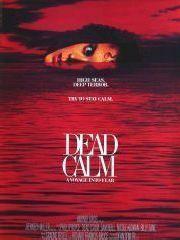 Мертвый омут – эротические сцены