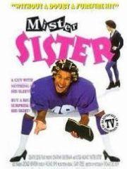 Младшая сестра – эротические сцены