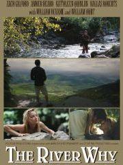 Река-вопрос – эротические сцены