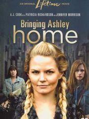 Вернуть Эшли домой – эротические сцены