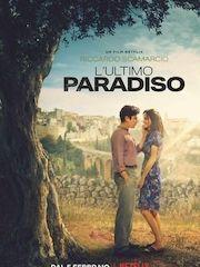 Последний Парадизо – эротические сцены