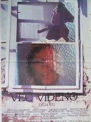 Дежа вю (1987) – эротические сцены