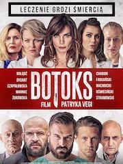 Ботокс – эротические сцены