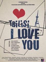 Тбилиси, я люблю тебя – эротические сцены